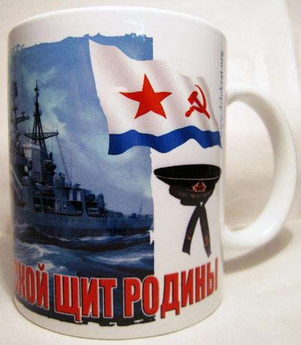Подарки на день военно морского флота 3