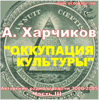 http://delokrat.org/published/publicdata/WEBASYSTORIGINAL/attachments/SC/products_pictures/X_Okkupaciyafd.jpg