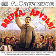 http://delokrat.org/published/publicdata/WEBASYSTORIGINAL/attachments/SC/products_pictures/vpereddruziaw3.jpg